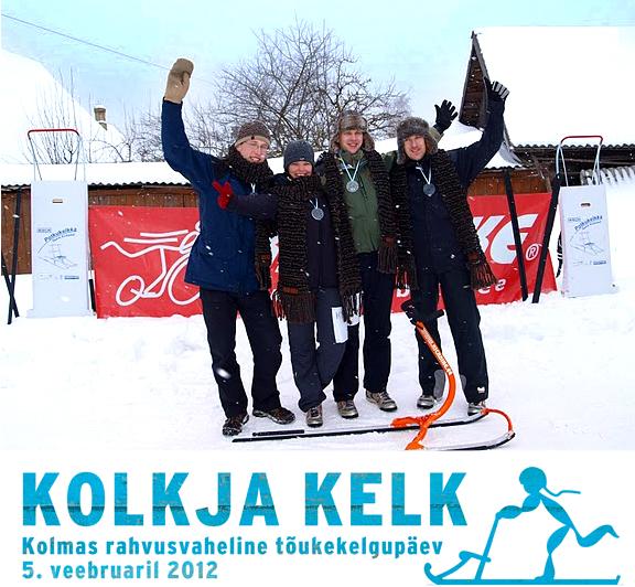 'Kolkja Kelk 2012' toimub5. veebruarilTõukekelgupealinnas Kolkjas, kus talvisel ajal põlvest põlve on sõidetud tõukekelkudega, toimub pühapäeval, 5. veebruaril kolmas tõukekelgupäev 'Kolkja Kelk 2012'.Tõukekelgusõit ühisstardist algab 12:00Piki Kolkja külatänavaid (800 m) sõidetakse üksteisega sõbralikult võidu. Pikal distantsil saab jõudu toitlustuspunktist, kus komme jagatakse.Tõukekelgusõidule oodatakse kõiki oma uue või vana kelguga! Kui seda siiski ei ole, saab selle korraldajatelt broneerida eelregistreerimisel.Meeskondlik tõukekelgu teatevõistlus algab kell 13:00Üksteisega võtavad mõõtu neljaliikmelised võistkonnad. Meeleoluka võistluse kogudistantsiks on 1 km (4 x 250 m). Teatevõistlus jaguneb eelsõitudeks ja finaaliks, kuhu pääsevad eelsõitude kiiremad.Meeskondlikuks teatevõistluseks saab tõukekelgu kohapeal.Start ja finishTõukekelgusõidu ja teatevõistluse start ja finiš on Peipsimaa Külastuskeskuse (Suur tee 25, Kolkja küla, Peipsiääre vald, Tartumaa) juures.Kõik finišeerijad saavad medali eduka osalemise eest.Sõitude võitjaid (meeste, naiste, poiste ja tüdrkute arvestuses) ootavad väärikad auhinnad ning lohutusuhinnad kõige pisematele.Eriauhinnad jagatakse tõukekelkude omanikele järgmistes kategooriates:Rahva lemmik disainkelkRahva lemmik vana kelkRaja ääres- Tõukekelguvõistlusi kommenteerib ja hoiab ohjes Ivar Jurtšenko-Tantsumuusikat mängib DJ Rändur Rääbis- Kontsertkavaga astub üles folklooriansambel Suprjadki-Kohapeal saavad pealtvaatajad osta lõkkepannkooke ja lõkkesuppi Samovaride teemajakestest- Alates kl 11:00 on avatud Kolkja Vanausuliste muuseum (võistluskohast ~ 900 m)Registreerumine ja osavõtumaksVõistlusel osalemisest huvitatud meeskondadel ja ühisstardist sõitjatel palume end eelnevalt registreerida aadressil info@peipsimaa.ee või Kairi Güsson tel 56 629 329Kuni 01.02.2012 registreerunutel on osavõtumaks 5 EUR täiskasvanu ja 2 EUR laps.Alates 02.02.2012registreerunutele on osavõtumaks 6 EUR täiskasvanu ja 3 EUR laps.Osavõtumaks tasuda palun 